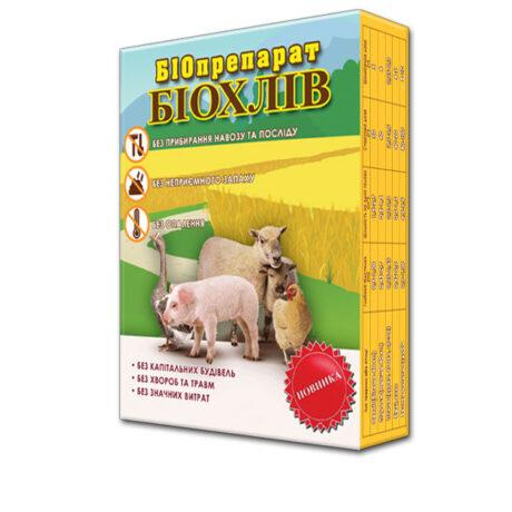 Biohlev0