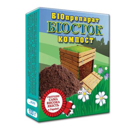 Kompost100