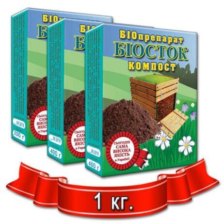 Kompost1000